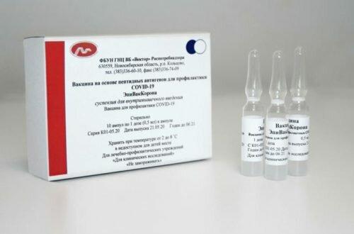 Эпиваккорона вакцина от короновируса